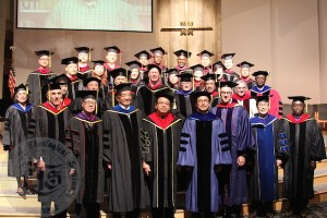 Class of 2015 with ITS Faculty, Board and Guest Speaker